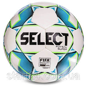 Мяч футзальный №4 SELECT FUTSAL SUPER FIFA (FIFA APPROVED) (FPUS 1700, белый-зеленый-синий)