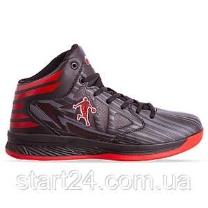 Кроссовки баскетбольные Jordan 8603-2 размер 41-45 черный-красный