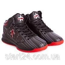 Кросівки баскетбольні Jordan 8603-2 розмір 41-45 чорний-червоний, фото 3