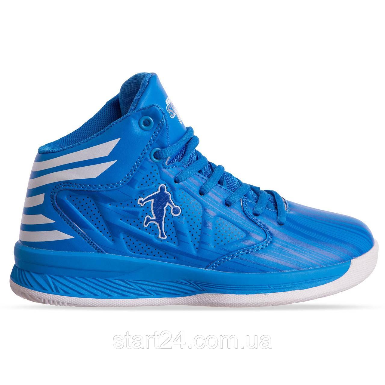 Кросівки баскетбольні Jordan 8603W-1 розмір 36-40 синій-білий