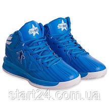 Кросівки баскетбольні Jordan 8603W-1 розмір 36-40 синій-білий, фото 3