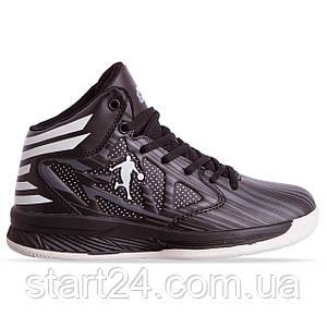 Кроссовки баскетбольные Jordan 8603W-3 размер 36-40 черный-белый