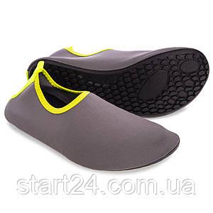 Обувь Skin Shoes для спорта и йоги PL-6962-GN размер S-XL-35-42 длина стопы 22,5-27,5см серый-салатовый