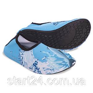 Обувь Skin Shoes детская Дельфин PL-6963-BL размер M-2XL-28-35 длина стопы 17-21см голубой