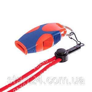 Свисток судейский пластиковый FOX40-SHARX-SAFETY (120dB, на шнуре, цвета в ассортименте)