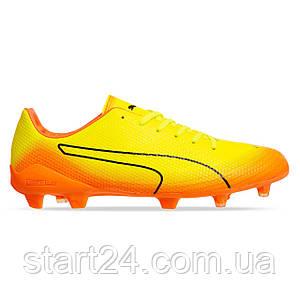Бутсы футбольная обувь PM 873-1 размер 40-45 лимонный-оранжевый