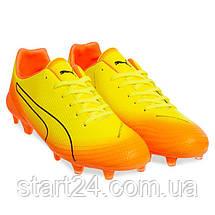 Бутсы футбольная обувь PM 873-1 размер 40-45 лимонный-оранжевый, фото 3