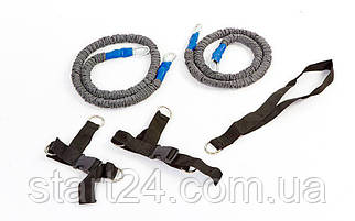 Поводок-амортизатор для ног SP-Planeta Foot Training FB-3121 (латекс, полиэстер, 2 жгута длиной-1,4м)