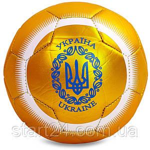 М'яч футбольний №2 Сувенірний Зшитий машинним способом FB-4096-U2 (№2, PVC матовий, синій, жовтий)