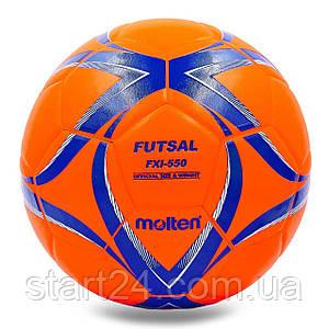 М'яч для футзалу №4 Клеєний-PU MOLTEN FXI-550, оранжевий-синій