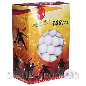Набор мячей для настольного тенниса 100 штук в цветной картонной коробке RECORD PRO-513 (d-40мм,белый, желтый)