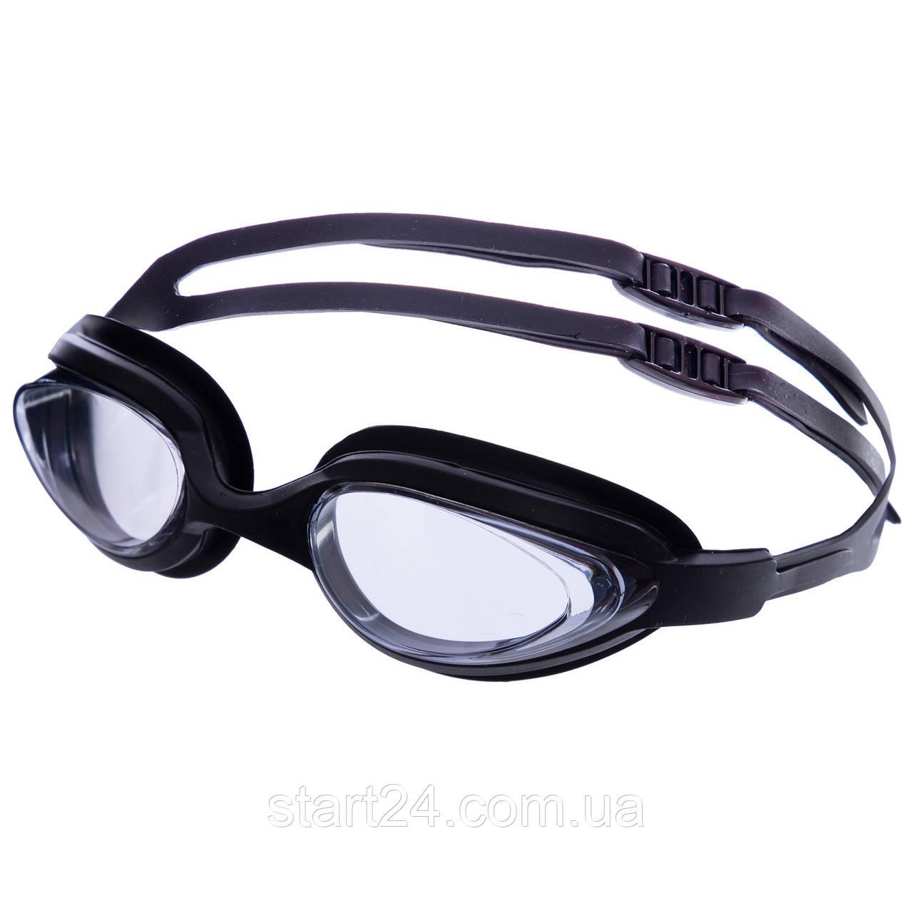 Окуляри для плавання з берушами в комплекті SAILTO G-2300 (полікарбонат, силікон, кольори в асортименті)