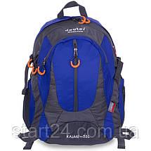 Рюкзак туристический с каркасной спинкой DTR 35 литров G25 (полиэстер, нейлон, алюминий, размер 45x30x18см,, фото 3