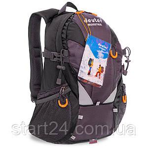 Рюкзак туристический с каркасной спинкой DTR 30 литров G28-1 (полиэстер, нейлон, алюминий, размер 38x34x15см,