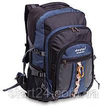 Рюкзак туристичний безкаркасний DTR 38 літрів 936 (поліестер, нейлон, розмір 60х36х18см, кольори в, фото 2