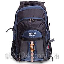Рюкзак туристичний безкаркасний DTR 38 літрів 936 (поліестер, нейлон, розмір 60х36х18см, кольори в, фото 3
