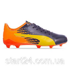 Бутсы футбольная обувь PM 947-2 размер 40-45 черный-оранжевый