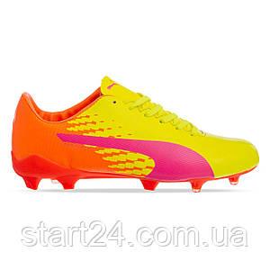 Бутсы футбольная обувь PM 947-3 размер 40-45 лимонный-оранжевый
