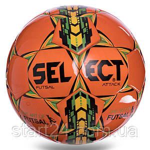 Мяч для футзала №4 Клееный-PU ST FB-4766-OR ATTACK (оранжевый)