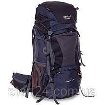 Рюкзак туристический с каркасной спинкой DTR 70+10 литров G70-10 (полиэстер, нейлон, алюминий, размер, фото 2