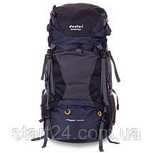 Рюкзак туристический с каркасной спинкой DTR 70+10 литров G70-10 (полиэстер, нейлон, алюминий, размер, фото 3