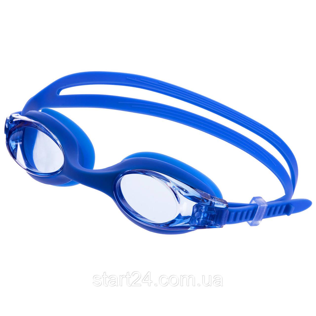 Окуляри для плавання GA1098 (полікарбонат, силікон, кольори в асортименті)