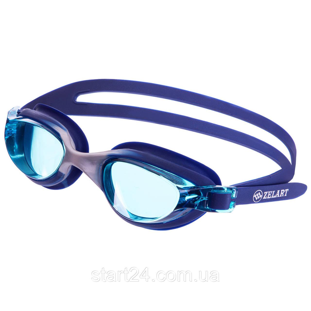 Очки для плавания GA1143 (поликарбонат, силикон, цвета в ассортименте)