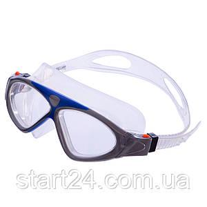 Очки-полумаска для плавания GA1149 (поликарбонат, силикон, цвета в ассортименте)