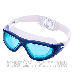 Очки-полумаска для плавания с берушами в комлекте SAILTO QY9100 (поликарбонат, силикон, цвета в ассортименте)