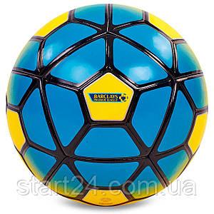 М'яч футбольний №5 PU ламін. Клеєний PREMIER LEAGUE FB-5351 (№5, кольори в асортименті)