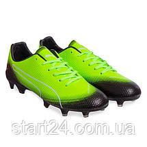 Бутсы футбольная обувь PM 968 размер 41-44 салатовый-черный, фото 3