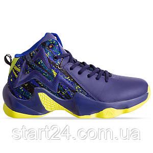Кроссовки баскетбольные 9999-3 размер 41-45 синий-желтый