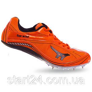 Шиповки бігові Sup-Wind 999-A розмір 36-44 помаранчевий