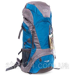 Рюкзак туристический с каркасной спинкой COLOR LIFE 50+10 литров GA-172 (полиэстер, нейлон, алюминий, размер