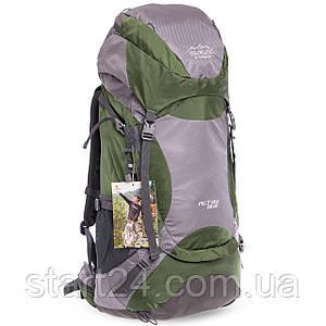 Рюкзак туристический с каркасной спинкой COLOR LIFE 50+10 литров GA-174 (полиэстер, нейлон, алюминий, размер