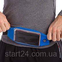 Чохол-сумка на пояс для бігу RUNNING WAISTPACK GA-506 (неопрен, кольори в асортименті), фото 2
