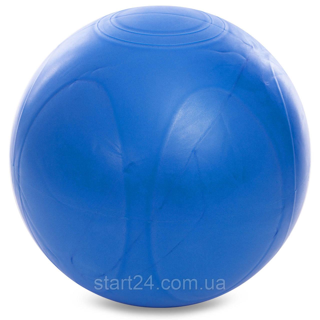 Мяч для фитнеса (фитбол) гладкий сатин 65см PS GB-300-65 (PVC,1300г, синий, ABS технология)