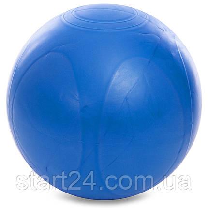 Мяч для фитнеса (фитбол) гладкий сатин 65см PS GB-300-65 (PVC,1300г, синий, ABS технология), фото 2