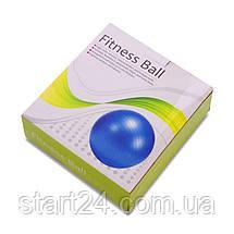 Мяч для фитнеса (фитбол) гладкий сатин 65см PS GB-300-65 (PVC,1300г, синий, ABS технология), фото 3