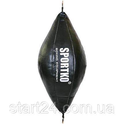 Груша набивна Кругла на розтяжках SPORTKO UR GK-2 (шкіра, нап.-древ.тирса, d-24см,l-50 см,вага-5 кг, кольори в, фото 2