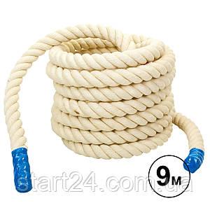 Канат для кроссфита COMBAT BATTLE ROPE UR R-6227-9 (хлопок, l-9м, d-4см, белый)