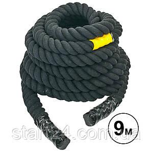 Канат для кроссфита COMBAT BATTLE ROPE UR R-6228-9 (хлопок, l-9м, d-4см, черный)