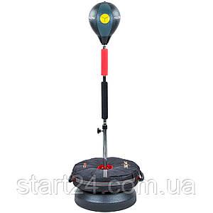 Груша скоростная напольная водоналивная с чехлом MAXXMMA RAB04 Advanced Speed Adjustable Freestanding Reflex