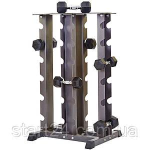 Подставка (стойка) четырехсторонняя для гантелей Zelart RK2128 (металл, р-р 113х66х58см)