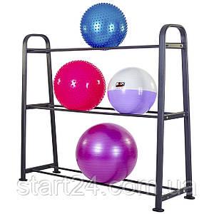 Подставка (стойка) для фитболов Zelart RK4020A (металл, р-р 218х64х181см)