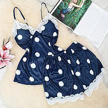 Шелковая пижама женская шорты и футболка, фото 3