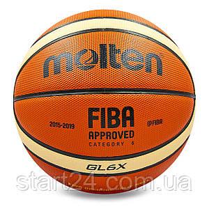 Мяч баскетбольный кожаный №6 MOLTEN GL6X (кожа, бутил, оранжевый-бежевый)