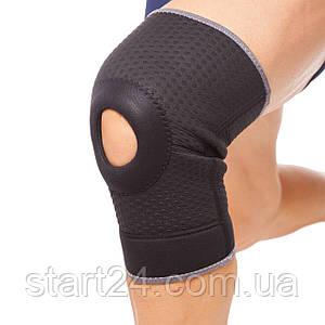 Наколінник (фіксатор колінного суглоба) з відкритою колінною чашечкою (1шт) GS-1460 (р-р регул.)