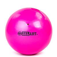 Мяч для пилатеса и йоги Zelart Pilates ball Mini GB-5219 PVC, d-20см, 400гр Сиреневый (AN0763)