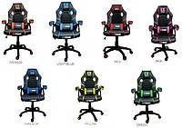 Крісло спортивне + ПОДУШКА Extreme EX 7 ЦВЕТОВ Кресло компьютерное Стул игровой Геймерське крісло компютерне